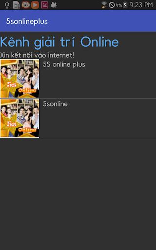 5s online plus screenshot 1 ...