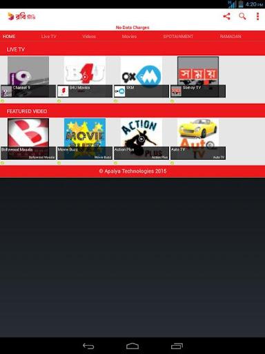 Robi TV 24 screenshots 16