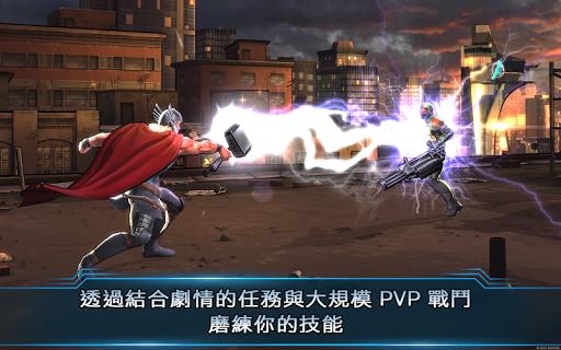 Marvel:復仇者聯盟 2