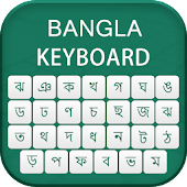 Tải Bangla Keyboard 2018 APK