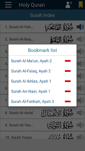 Download Quran with Translation Audio Offline, 11 Reciters on PC