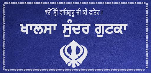 Rehras Sahib Steek Ebook Download