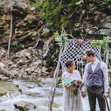 Wedding photographer Natalya Klyuynik (frosty7). Photo of 08.04.2017