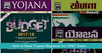 How to Read Yojana Magazine for UPSC Exam