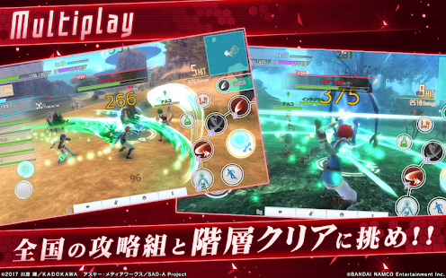Mod Game ソードアート・オンライン インテグラル・ファクター(SAOIF) for Android