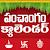 Telugu Calendar 2019 file APK for Gaming PC/PS3/PS4 Smart TV