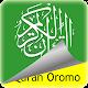 Quran Translation Afaan Oromo mp3 for PC-Windows 7,8,10 and Mac