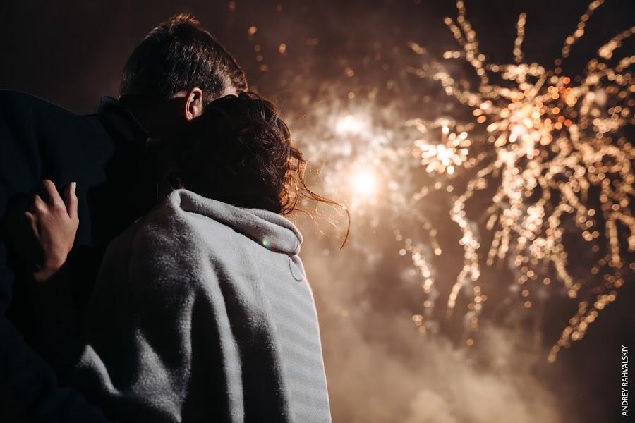 Wedding photographer Andrey Rakhvalskiy (rakhvalskii). Photo of 11.03.2019
