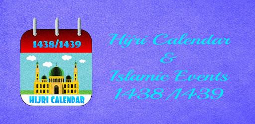 Calendario Islamico 1438.Hijri Calendar 1438 1439 App Su Google Play