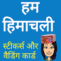 Himachal Culture - WASTICKERS icon