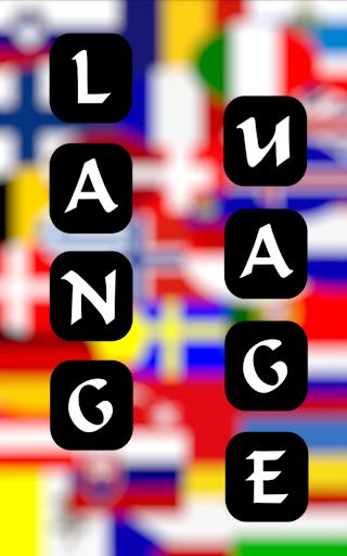 4 words 1 language