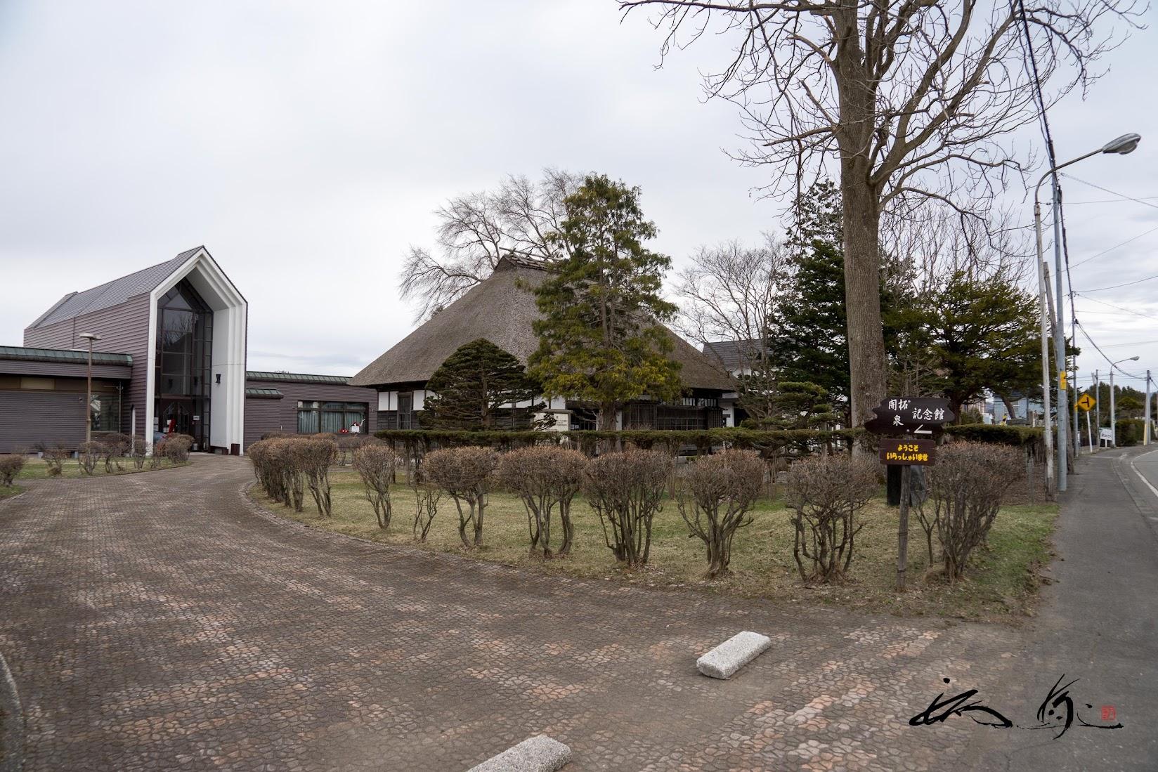 開拓記念館