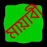Mayabi keyboard