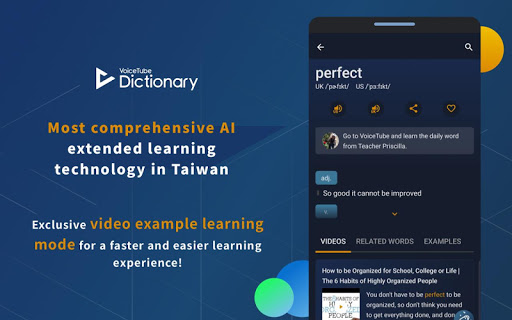 VoiceTube Dictionary for English learners screenshot 6