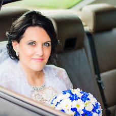 Wedding photographer Aleksey Saleyko (saleiko). Photo of 20.08.2016