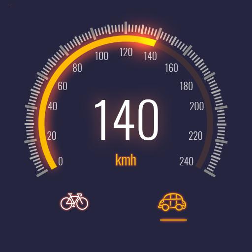 Speedometer GPS  : Odometer