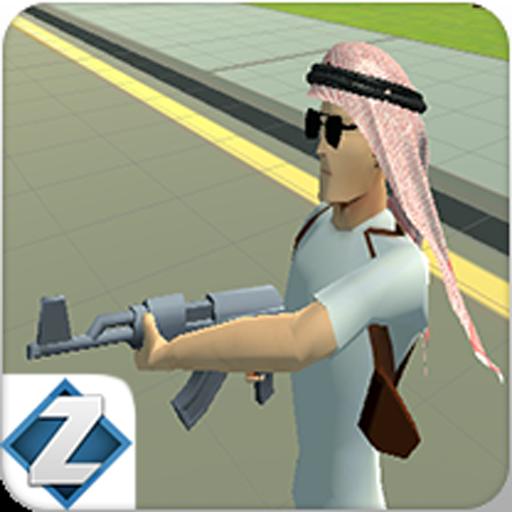 محارب العصابات بالعربية