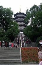 Photo: Pagoda in Hangzhou