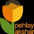 Pehlay Akshar