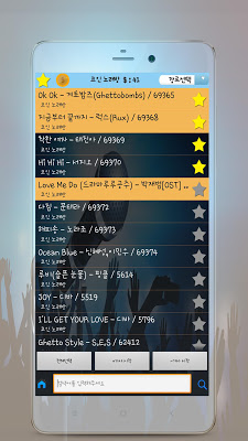 KPOP Karaoke:Popular Singing - screenshot