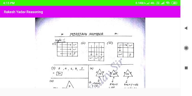Download Rakesh Yadav Reasoning Book in Hindi For PC Windows and Mac apk screenshot 2