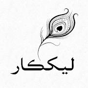 Lekhkar Sindhi PhotoText Pro