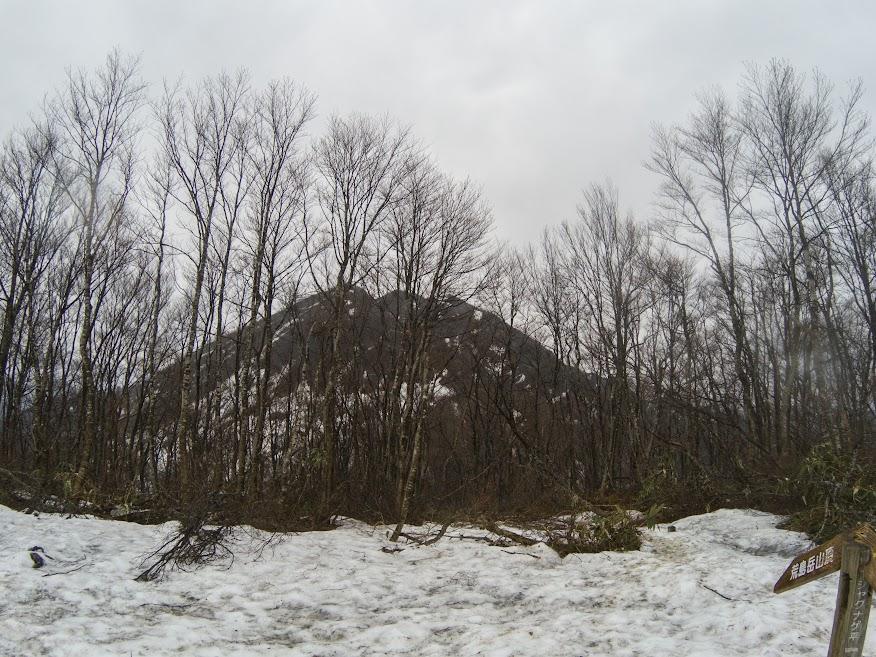 Mt. Arashimadake thumbnails No.7