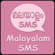 Malayalam SMS 2019
