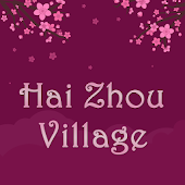 Hai Zhou Village Germantown Online Ordering
