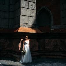 Wedding photographer Vladislav Sakulin (VladislavSakulin). Photo of 20.04.2018