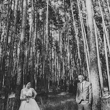 Wedding photographer Evgeniy Yanen (JevGen). Photo of 01.12.2015