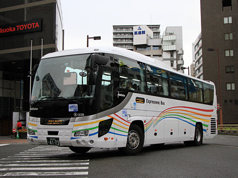 西鉄「桜島号」 1336(HARMONY)