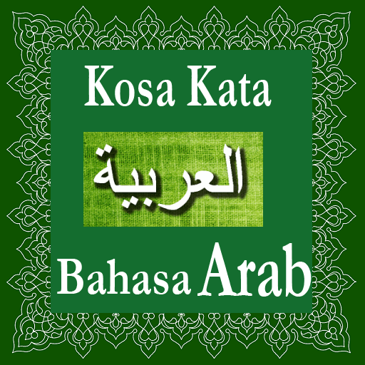Belajar Kosa Kata Bahasa Arab