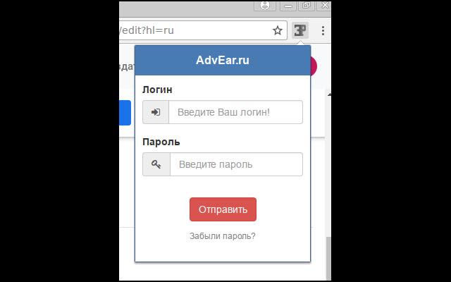 AdvEar.Ru