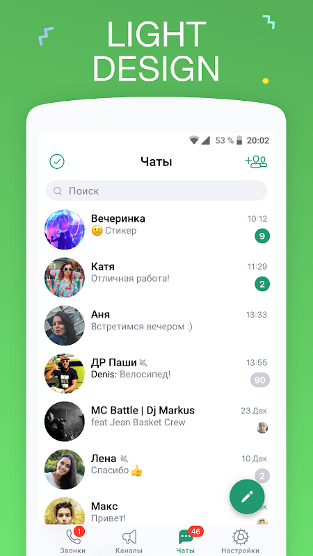 ICQ — Video Calls & Chat Messenger screenshots