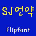 SJmypromiseKorean Flipfont icon