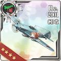 Re.2001 CB改