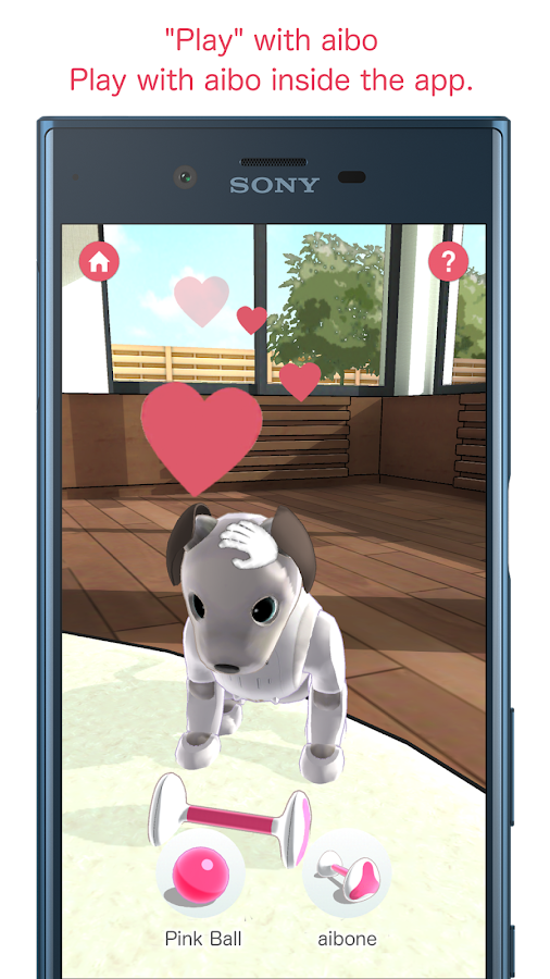 My aibo- screenshot