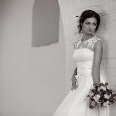 Wedding photographer Ilya Lyashenko (liashenko87). Photo of 20.08.2015
