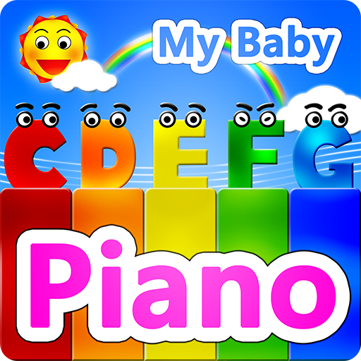 My baby Piano