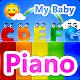 My baby Piano apk