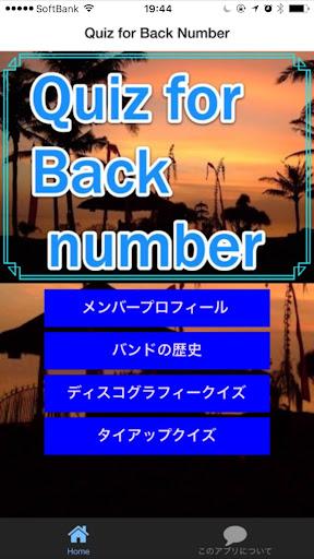 Quiz for Back Number