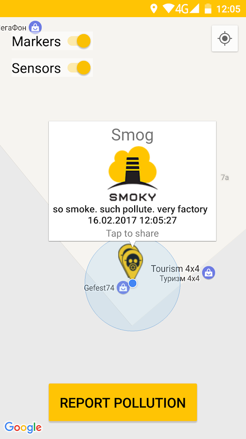Smoky- screenshot