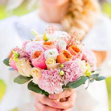 Wedding photographer Anastasiya Belyakova (Bellefoto). Photo of 19.10.2018