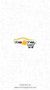 Stop4Shop - náhled