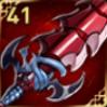 巨龍の骨剣