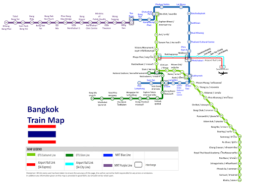 Thailand Bangkok BTS MRT Rail MAP 2020 (New) ss1