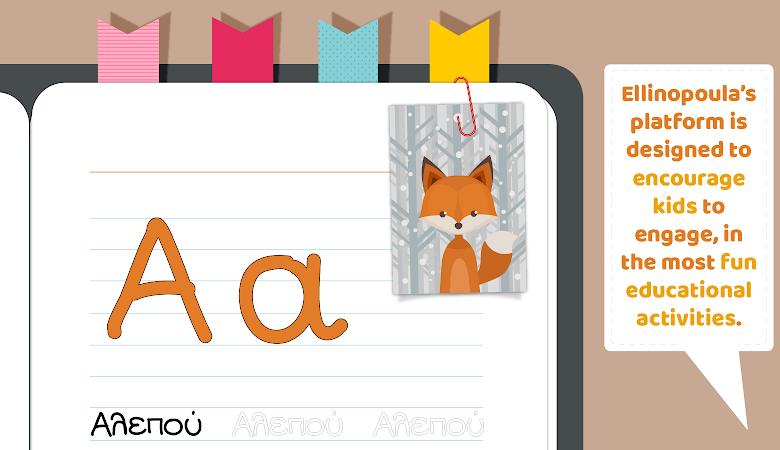 animals and greek alphabet for kids