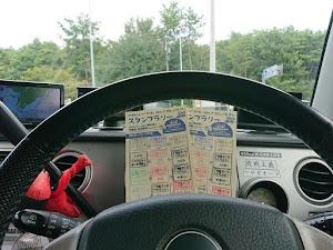 アルトラパン HE21S versionⅤ 4WDのカスタム事例画像 S6FR-sさんの2019年08月21日13:26の投稿