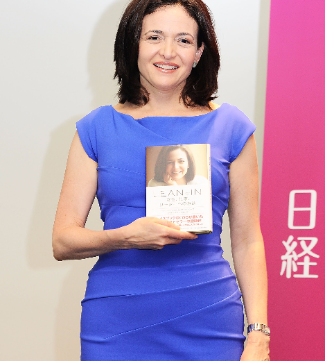 Sheryl Sandburg with her book Lean In